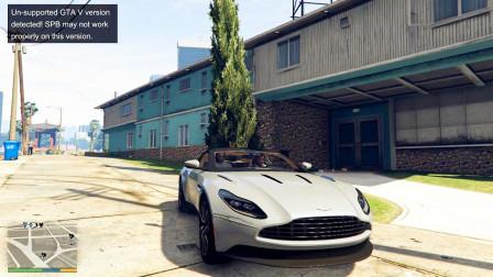 GTA5:老麦驾驶阿斯顿马丁去买别墅,一共8万块钱还带车库