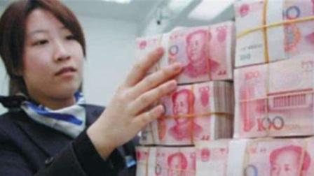 """央行""""新动作"""":10万元存银行1年,真的可以多赚3450元?"""
