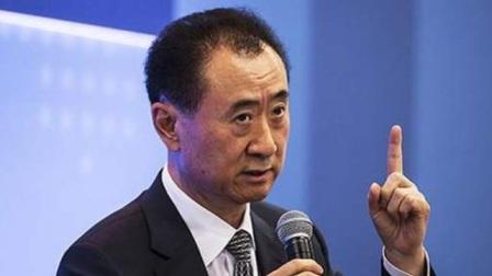 """王健林不喜欢儿子""""国民老公""""称呼?说出原因后,网友:现场催婚"""