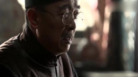 兵出潼关挚友告诉病危老头儿子负罪被流放自己心痛