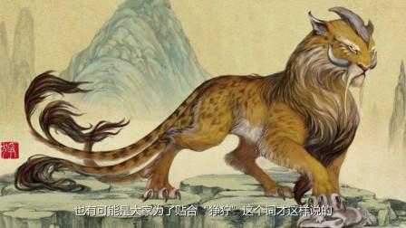 王者荣耀:白起狰皮肤 原来他有五条尾巴?