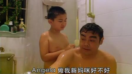 刘青云给儿子洗澡令人感动并开心,慈祥的一面