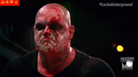 vampiro LUCHA师徒战vampiro 吸血鬼对战pantagon jr
