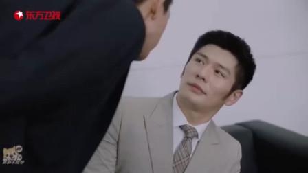 亲爱的,热爱的 韩商言听说别人要追求佟年,韩商言立马眼神杀