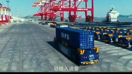 全球第一大港