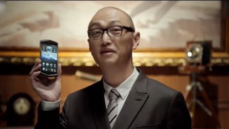 这是你从未见过的广告版本,8848钛金手机,搞笑版