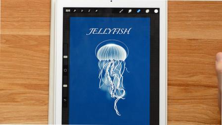 【iPad绘画】【procreate教程2】零基础画一只小水母做壁纸