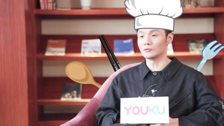 中国好声音 2019 李荣浩变身美食大厨,网络用语测评满分