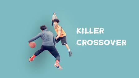 killer-crossover重要技巧