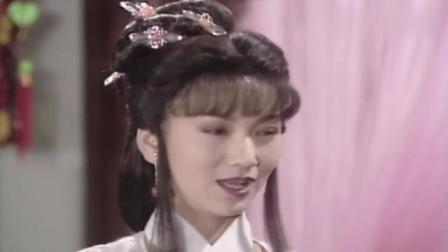 新白娘子传奇:许仕林第一次见胡媚娘穿女装, 顿时羞红了脸!