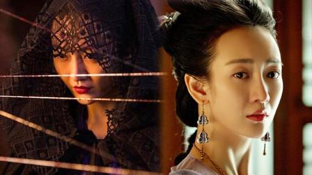 《九州缥缈录》苏尚宫双面人物带神秘色彩,冷面A到炸雷