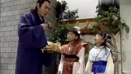《新白娘子传奇》李公甫想偷吃荤, 被两小孩问长问短, 太搞笑了