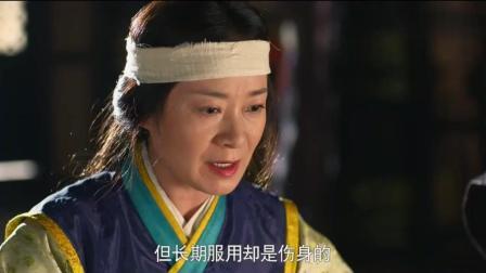 《芈月传》女医挚调查后, 告诉秦王芈月是遭人下毒!