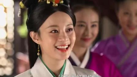 《芈月传》小嬴稷见到父王就特亲切, 芈月在一旁笑得好甜, 真是幸福