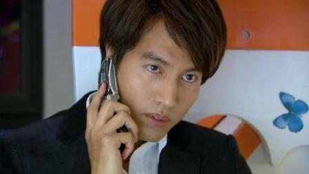 《恋恋不忘》吴桐没想到厉仲谋突然打电话给自己, 还给她讲故事