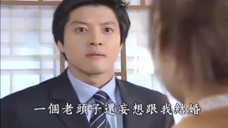 《新娘十八岁》贞淑被妈妈拉去相亲, 想不到和对象直接打架, 尴尬了!