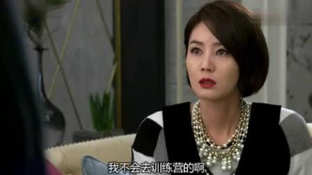 《继承者们》李敏镐指责妈妈为什么要花冤枉钱, 朴信惠被当成出气筒