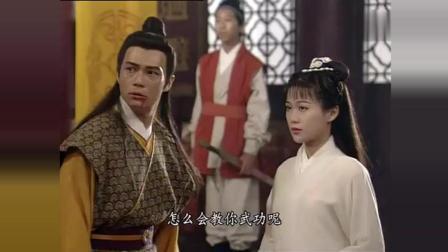 古天乐用圆月弯刀对战杨逍从高人处得来的三式剑招, 谁更胜一筹