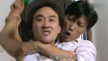 论狠劲就服杨吉光, 暴打高老三两兄弟, 吓的求饶!