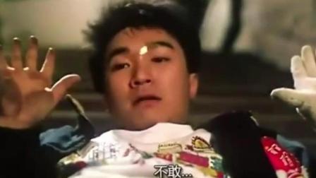 霹雳先锋: 周星驰和李修贤合作第一部电影, 那时年轻时候的星爷真帅
