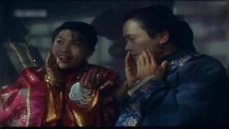 李连杰经典电影 邱淑贞和老妈合伙骗钱 太搞笑了