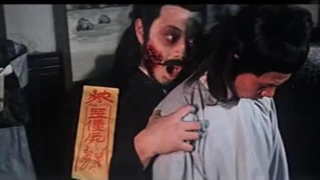 奇门遁甲系列老电影, 小伙子抓假僵尸, 结果碰到真的僵尸了