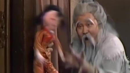 《射雕英雄传》老顽童身临险境, 也玩得这么开心, 洪七公的表情亮了