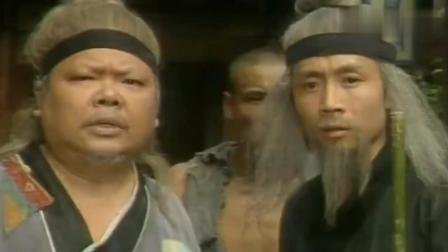 《射雕英雄传》黄蓉的打狗棒法破打狗阵, 郭靖使用降龙十八掌打倒众人, 厉害!