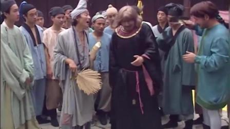《济公》大汉吃了济公的白萝卜, 犹如神助, 十几个人都拉不动他一只手臂
