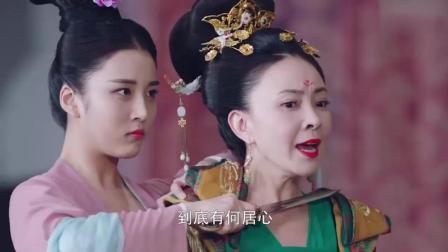 《大唐荣耀》想不到心机皇后还留有这最后一招!