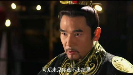 《芈月传》秦王到这时才得知当时樊长使摔倒真相!