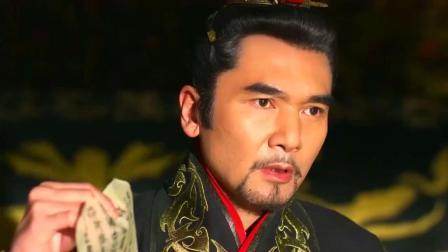 《芈月传》秦国大公主孩子失踪, 魏冉寻找无果无奈返回