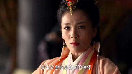 《芈月传》芈姝当着秦王的面辱骂张仪, 这智商真是太低了