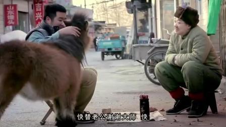 屌丝男士: 大鹏劝小伙子放手去爱, 看到小伙子的爱人, 大鹏惊到了