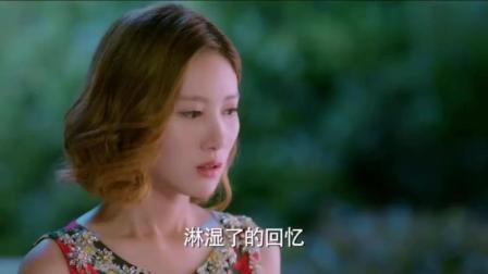 《因为遇见你》雨欣讨好云哲被无情对待, 看到云恺果果恩爱让她内心感到不平衡