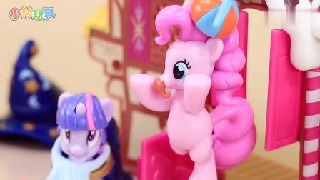 《小伶玩具》小海马开始尝试变出小蛋糕啦!