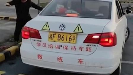 超级新闻场 2019 湖南岳阳:学员反应慢 驾校教练巧设道具来训练