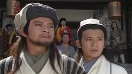 天龙八部最精彩片段, 乔峰一人之力狂虐三大顶尖高手