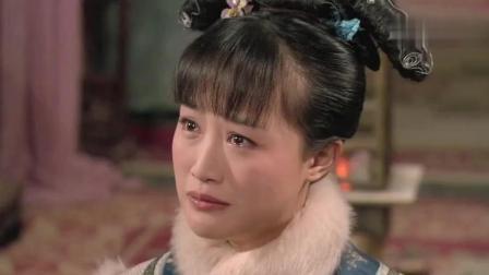 《甄嬛传》看到浣碧把流珠的死说出来时, 最生气的竟然是她?