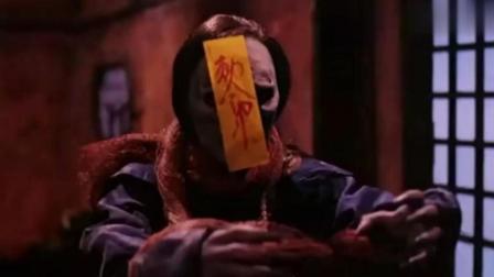 这皇族僵尸什么都不怕, 看过这部僵尸片的人, 说明你们都老了