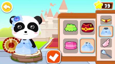 孩子爱看动画宝宝巴士:宝宝巴士亲子游戏 第2集 寻找森林宝石