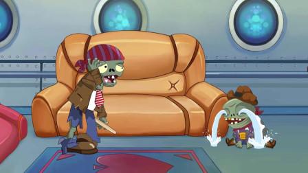 【植物大战僵尸】处处是套路-游戏搞笑动画-植物大战僵尸
