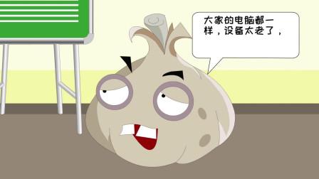 【植物大战僵尸】解决方法-游戏搞笑动画