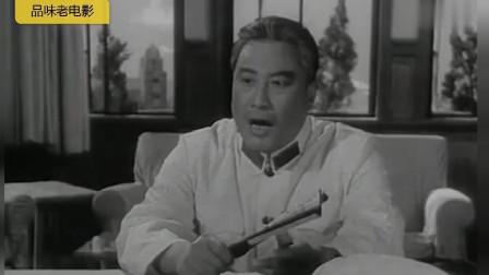 经典老电影《东港谍影》特务故意碰到汽车上,打伤工程师偷走图纸
