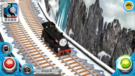托马斯和他的朋友们:谁是2号小火车