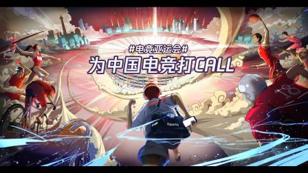 008期 腾讯回应禁止头条系直播旗下游戏 要求火山小视频、今日头条、西瓜视频停止直播《王者荣耀》、《穿越火线》