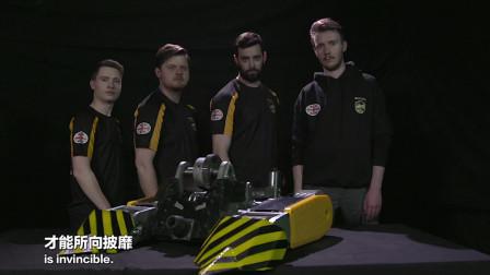 大黄蜂:拥有顶级大赛经验的操作手