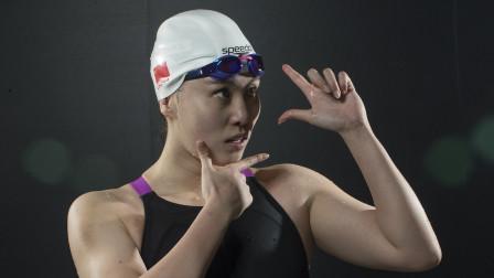 傅园慧回应上综艺影响训练:或许不适合游泳