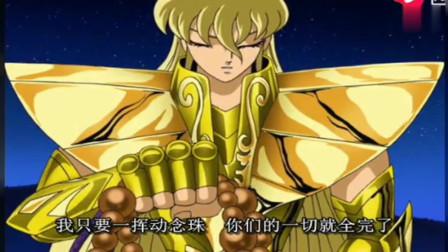冥王十二宫篇,处女座黄金圣斗士沙加绝招大全,不愧是最接近神的人