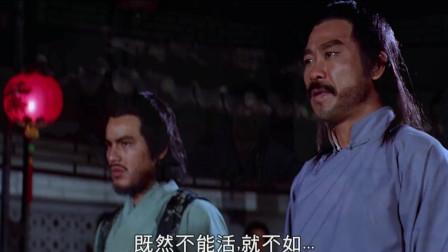 酒仙十八跌:香港经典动作片,一段武打片段,让人回味无穷!